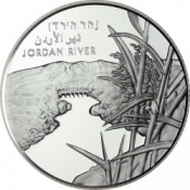 Stříbrná mince Jordán 2 Shekely